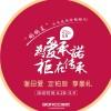 赤峰易高装饰工程有限公司