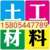 zhangan663351