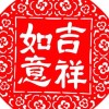 Shengbao
